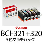 【受発注品】キヤノン 純正インクタンク BCI-321 (BK/C/M/Y)+BCI-320 マルチパック