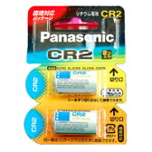 パナソニック カメラ用リチウム電池 CR2 《2個入り》 02P01Oct16