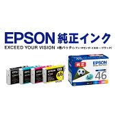【受発注品】エプソン 純正インクカートリッジ 4色パック シアン マゼンダ イエロー ブラック IC4CL46