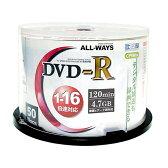ALL-WAYS DVD-R 1-16倍速 50枚入スピンドルケース ACPR16X50PW