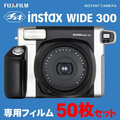 チェキ WIDE 300 本体 フィルム50枚 セット 富士フィルム インスタントカメラ