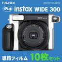 照相機, 光學機器 - チェキ WIDE 300 本体 フィルム10枚セット 富士フィルム