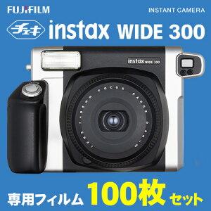 ��FUJIFILM��instax300�磻�ɥ�����ȥ�����ٻΥե���।���å���300