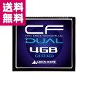 【ゆうパケット便送料無料】コンパクトフラッシュ 4GB GH-CF4GD グリーンハウス GREEN HOUSE