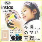 チェキ mini 70 本体 写真のない図鑑 フィルム100枚 セット 富士フィルム インスタントカメラ 02P18Jun16