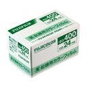 富士フィルム 業務用フィルム ISO400 35mm 24枚撮り 単品