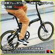 【受発注品】阪和 WACHSEN(ヴァクセン) 20インチ アルミ折りたたみ自転車 6段変速付き Angriff(アングリフ) BA-100-BYL/BA-100-BRD