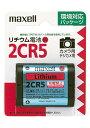 マクセルカメラ用リチウム電池 2CR5