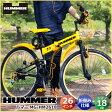 ミムゴ HUMMER ハマー FD-MTB26 18S イエロー MG-HM2618 26インチ 折りたたみ自転車