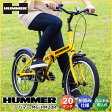 ミムゴ HUMMER ハマー FDB20R イエロー MG-HM20R 20インチ 折りたたみ自転車 P20Aug16
