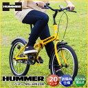 ミムゴ HUMMER ハマー FDB20R イエロー MG-...