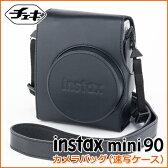 チェキ mini 90 ネオクラシック カメラバッグ(速写ケース) 富士フィルム