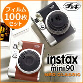 チェキ mini 90 ネオクラシック 本体 フィルム100枚 セット おまけ付き 富士フィルム インスタントカメラ 02P18Jun16