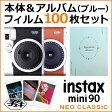 チェキ mini 90 ネオクラシック 本体 フィルム100枚 チェキアルバム ブルー セット 富士フィルム インスタントカメラ