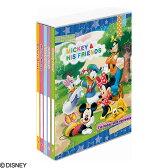 ナカバヤシ ディズニーキャラクター/ミッキー&フレンズ 5冊BOXポケットアルバム ア-PL-1021-1 02P01Oct16