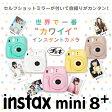 チェキ mini 8+ 本体 富士フィルム インスタントカメラ 02P18Jun16