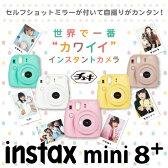 チェキ mini 8+ 本体 富士フィルム インスタントカメラ