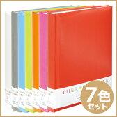 【受発注商品】ナカバヤシ セラピーカラー 7色セット TCBP-240 背丸ブック式 3段ポケットアルバム L判240枚