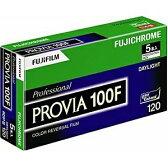 富士フィルム PROVIA100F 120 5本パック