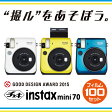 チェキ mini 70 本体 フィルム100枚 カードホルダー セット 富士フィルム インスタントカメラ 02P18Jun16
