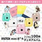 チェキ mini 8+ 本体 フィルム100枚 チェキアルバム ファンファン セット 富士フィルム インスタントカメラ