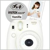 チェキ instax mini 8+ バニラ 本体 富士フィルム インスタントカメラ