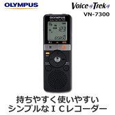 オリンパス ICレコーダー Voice-Trek VN-7300 2GBモデル P20Aug16