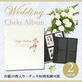 セキセイ ウエディング チェキアルバム XP-1122 02P01Oct16
