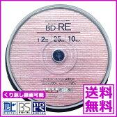 【メール便】リーダーメディアテクノ Good-J BD-RE GJRE25-2X10PW 1-2倍速 10枚 スピンドル 02P01Oct16