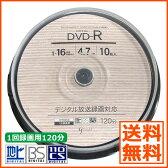 【メール便】リーダーメディアテクノ Good-J 録画用 DVD-R 1-16倍速 CPRM対応 スピンドルケース10枚入 GJC47-16X10PW 02P01Oct16