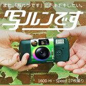 写ルンです 1600Hiスピード 27枚撮り 富士フィルム 02P01Oct16