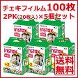 【在庫有】富士フィルム インスタントカメラ チェキフィルム100枚 instax mini【02P27May16】