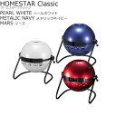 セガトイズ 家庭用 プラネタリウム HOMESTAR Classic ホームスター クラシック パー