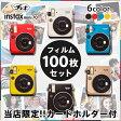 【当店限定チェキホルダー付 】チェキ mini 70 本体 フィルム100枚 セット 富士フィルム インスタントカメラ 02P03Dec16