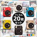 チェキ mini 70 本体 フィルム20枚 セット 富士フィルム インスタントカメラ