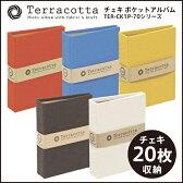 チェキ ポケット アルバム 20枚収納 ナカバヤシ テラコッタ TER-CK1P-70