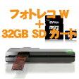 【送料無料】【受発注品】ナカバヤシ フォトレコW PRN-400S A4フォト&ネガ パーソナルレコーダー マイクロSD 32GBメモリカード【02P27May16】