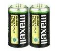マクセル マンガン乾電池 黒 単2形 2本入 R14PU(BN) 2P