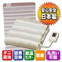 ナカギシ 電気敷毛布 NA-023S 日本製(国産) 温室センサー付き電気敷き毛布 02P03Dec16