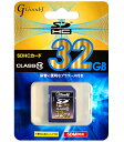 SDHCメモリーカード 32GB CLASS10 G-SDHC32-C10 Good-J