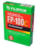 富士フィルム 証明用フィルム FP-100C インスタントカラーフィルム 光沢 10枚撮 単品 (英文・箱入) 02P03Dec16