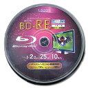 【メール便送料無料】Lazos BD-RE LE-10P 1-2倍速 10枚スピンドル