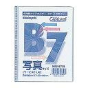 【受発注品】ナカバヤシ 超薄型ホルダー・キャプチャーズ B7判10P HUU-B7CB