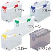 【受発注品】ナカバヤシ キャパティ ドライボックスS DB-S1 収納ボックス【ラッピング不可】