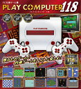 【送料無料】ファミコン互換ゲーム機 PLAY COMPUTER(プレイコンピューター)118 KK-00303