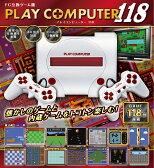 【送料無料】ファミコン互換ゲーム機 PLAY COMPUTER(プレイコンピューター)118 KK-00303 02P03Dec16