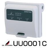 【受発注品】 DXアンテナ UHF/UHF用混合器 UU0001C