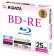 ライデータ ブルーレイディスク 5枚入り BD-RE130PW