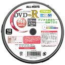ALL-WAYS CPRM対応 DVD-R AL-CP10P 10枚スピンドル