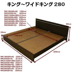 寸法(K〜WK280)